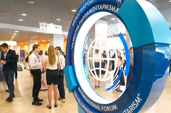 Умаханов зачитал приветствие Матвиенко делегатам межпарламентского форума