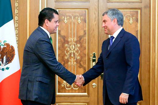 Спикер парламента Мексики назвал способ объединить народы