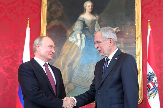 Путин услышал сигналы Австрии