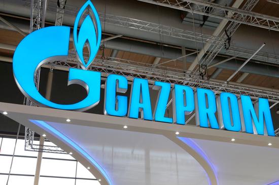 «Газпром» не получал уведомлений об аресте своих голландских активов