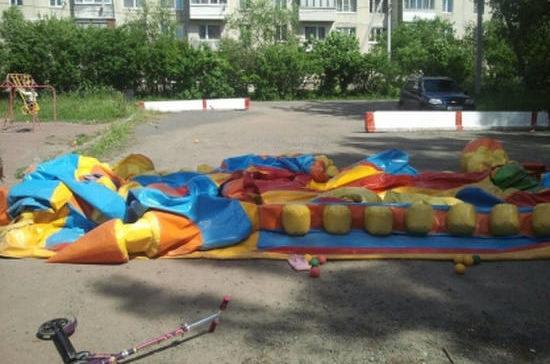 СКР по Ленинградской области возбудил дело по травмированию детей при падении батута