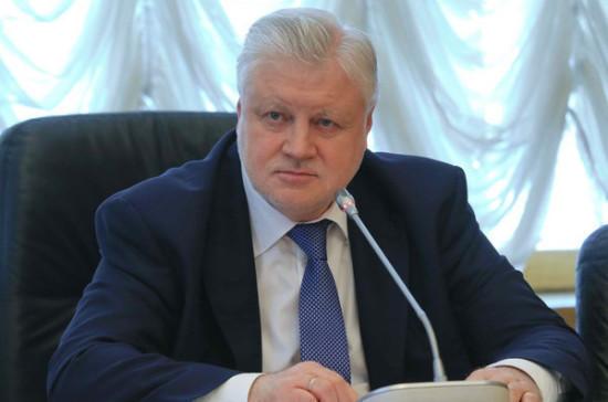 Миронов: женщины составят более половины кандидатов от «Справедливой России» на предстоящих выборах