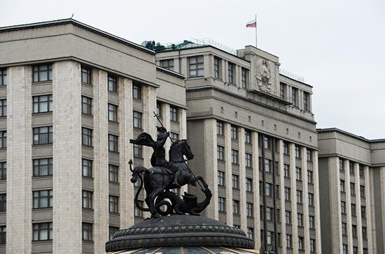 В Госдуму внесли проект о работе компаний в рамках противодействия распространению ОМУ