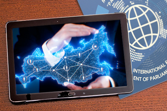 Парламентарии заглянули в цифровое будущее