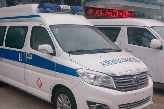 СМИ: одиннадцать человек погибли при взрыве на шахте Китая