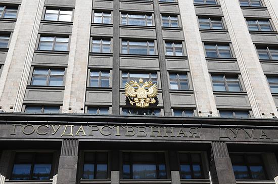 В России появятся единые счета для платёжных агентов и субагентов