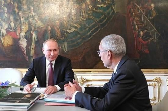 Путин пригласил президента Австрии приехать в Россию