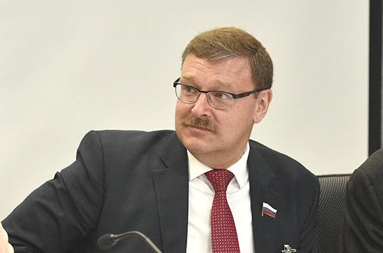 Косачев: Ливадийский форум проходит в атмосфере беспрецедентного давления на РФ
