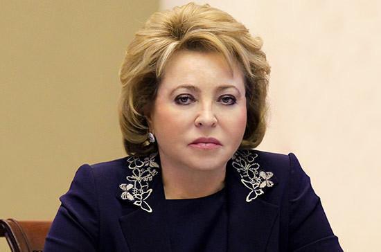 Матвиенко: федеральные власти будут делать всё для успешного развития Севастополя