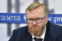 Милонов назвал опасным прецедентом арест голландских активов «Газпрома»