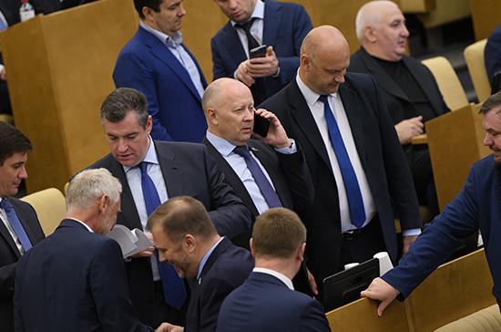 ЛДПР предлагает провести выборы мэра Москвы с помощью блокчейн-технологий