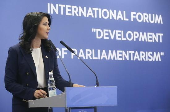 Юмашева считает, что шанс наладить диалог с парламентариями из США сохраняется