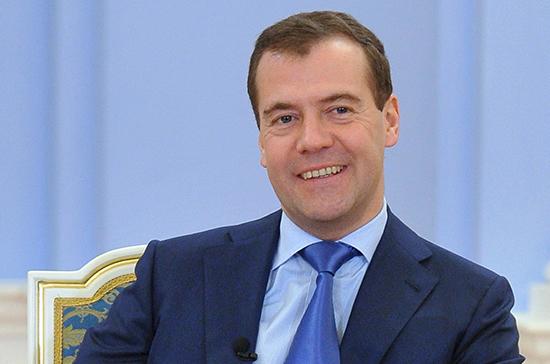 Медведев рассмешил министров, напомнив им порядок подачи заявлений в загс