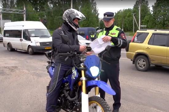 В Костроме началась спецоперация по проверке мотоциклистов