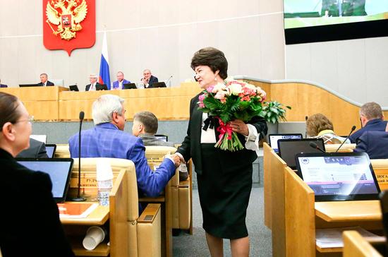 Тамара Плетнёва получила орден Дружбы