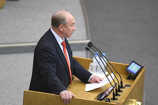 КПРФ поздравила россиян с Днём русского языка