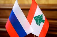 Ливан и Россия могут в будущем перейти на торговые расчёты в рублях