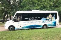 В Петербурге запустили бесплатный экскурсионный автобус