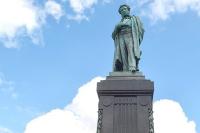 В день рождения Пушкина в Москве наградили молодых литераторов