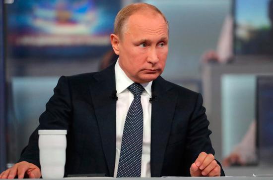 Путин: у России не может быть своей криптовалюты по определению