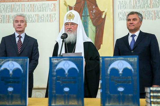Володин предложил подготовить англоязычную версию «Православной энциклопедии»