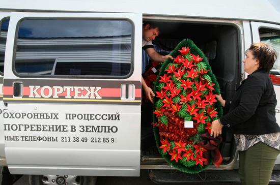 Похоронный бизнес возьмут под муниципальный контроль