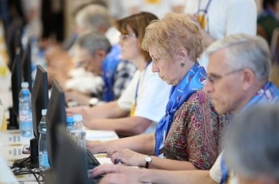 Пенсионеры провели виртуальную презентацию Пятигорска