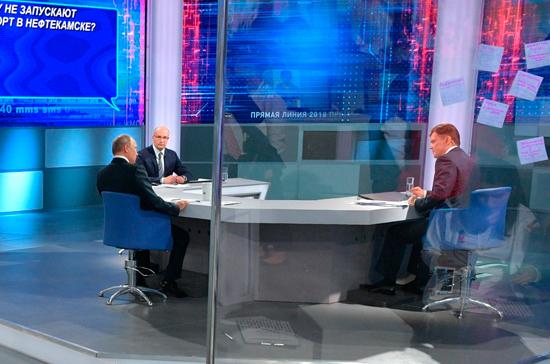 Путин: персональная ответственность членов кабмина должна быть абсолютной