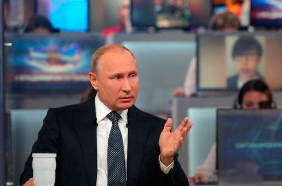 Путин назвал введение налога на продажи нецелесообразным