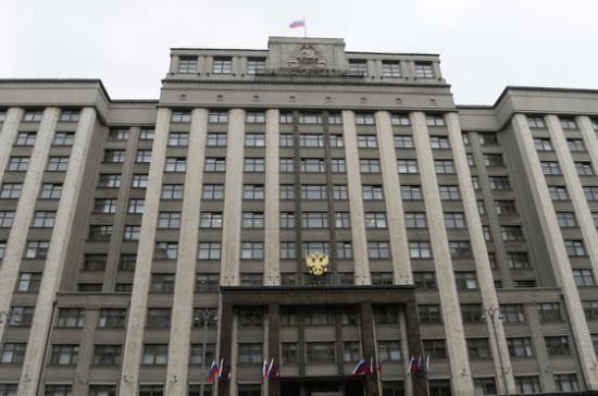 В Госдуме предлагают обязать банки платить неустойку за опоздания при зачислении средств на счета