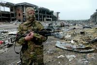 Провокации Киева во время ЧМ-2018 приведут к распаду Украины