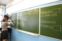 Национальные языки останутся в обязательной части школьной программы