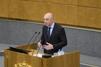 Силуанов: бюджет страны не будет дефицитным