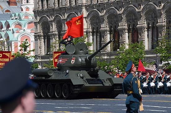 За трансляцию Парада Победы из Москвы оштрафован молдавский телеканал