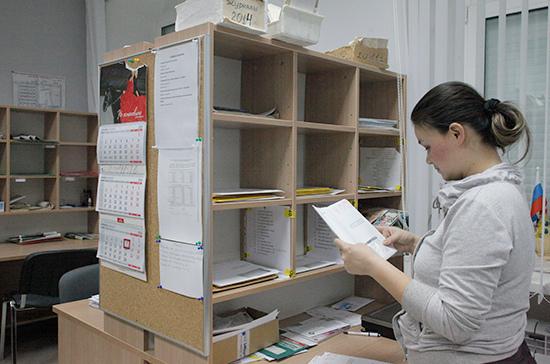 Профсоюзы могут войти в Совет директоров обновлённой «Почты России»