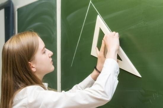 Результаты ЕГЭ по математике профильного уровня объявят до 13 июня