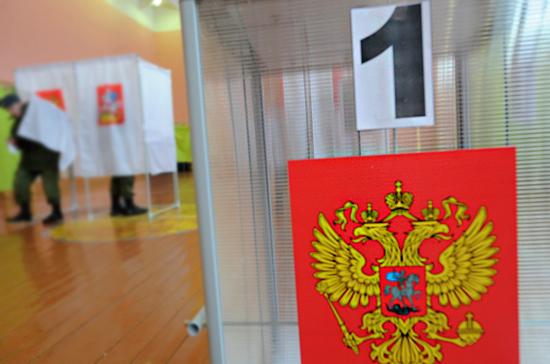 Кто станет новым губернатором Подмосковья
