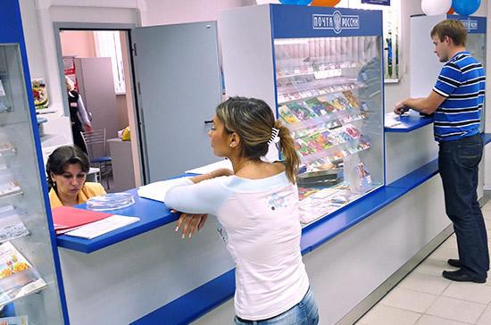 Услуги ЖКХ можно будет оплатить банковской карточкой во всех почтовых отделениях