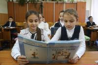 Родные языки останутся в обязательной части школьной программы