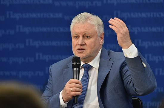 Миронов спрогнозировал уменьшение количества партий в России