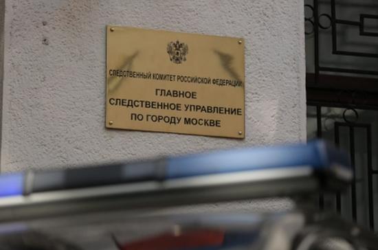 Задержан подозреваемый, напавший на 11-летнюю девочку на западе Москвы