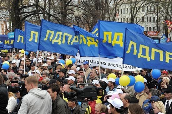 ЛДПР — за гражданство для всех беженцев с Украины