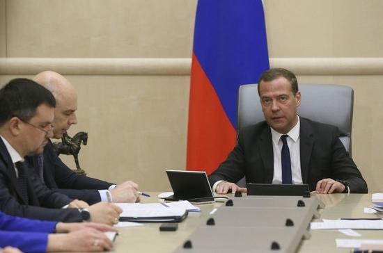 Кабмин в 2018 году может обсудить обновленную энергостратегию России до 2035 года