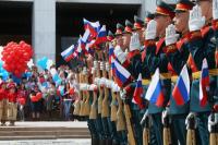 День России шагнул в массы