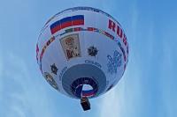 Гигантский аэростат «Россия» пролетит над Кисловодском 12 июня