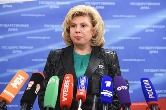 Москалькова сообщила украинскому омбудсмену о содержании заключенных в Симферополе