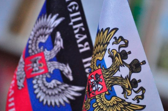 Киев распространил ложные заявления о разрушении дамбы с химотходами, заявили в ДНР