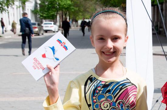 На Украине рассказали о детях, работающих в Крыму на российские спецслужбы