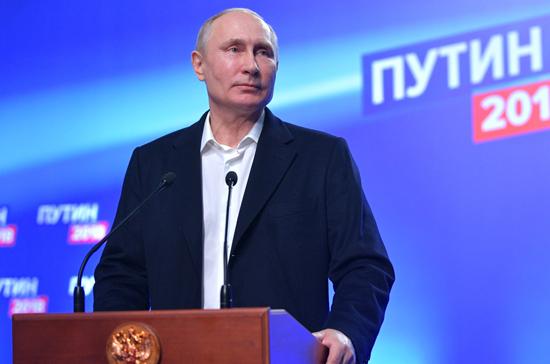 Путин: Россия готова обеспечить комфорт для всех болельщиков ЧМ-2018
