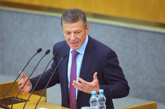 Рост цен на моторное топливо ставит под удар региональные бюджеты, заявил Козак